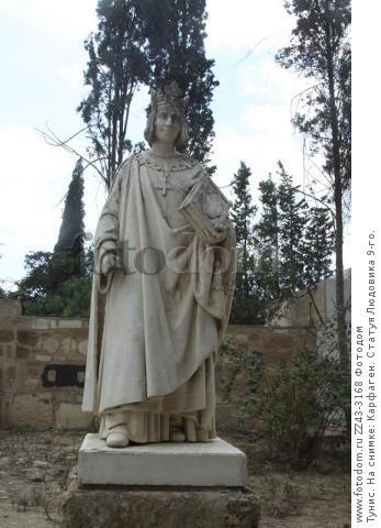 Тунис. На снимке: Карфаген. Статуя Людовика 9-го.