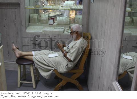 Тунис. На снимке: Продавец сувениров.