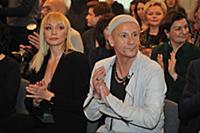 Кристина Орбакайте, Олег Меньшиков. Церемония вруч