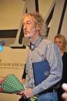 Александр Пономарев. Церемония вручения Театрально