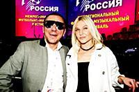 Концерт звезд фестиваля «Арт-футбол-Россия 2019»