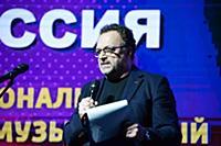 Виктор Гусев. Концерт звезд фестиваля «Арт-футбол-