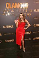 Премия журнала Glamour «Женщина года - 2019»