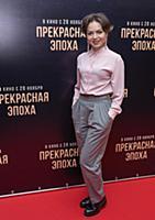 Оксана Казакова. Премьера фильма «Прекрасная эпоха