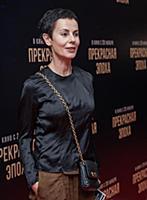 Ирина Апексимова. Премьера фильма «Прекрасная эпох