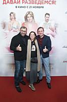 Михаил Пореченков с супругой, Артем Михалков. Прем