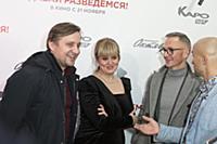 Артем Михалков, Анна Михалкова, Степан Михалков. П
