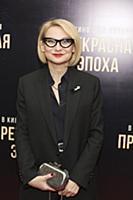 Эвелина Хромченко. Премьера фильма «Прекрасная эпо