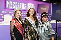 Ксения Кривко, Алла Маркина. Пресс-конференция, по