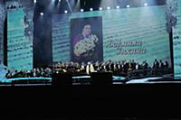 Национальный академический оркестр народных инстру