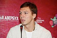 Дмитрий Соловьев. Пре-пати, посвященное спектаклю