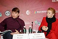 Алексей Ягудин, Татьяна Тотьмянина. Пре-пати, посв