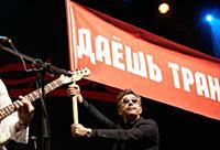 Валерий Сюткин. Презентация-концерт возрожденной г