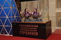 Dj Twins Project. Церемония вручения Российской на