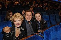 Олег Митяев с семьей. Церемония вручения Российско