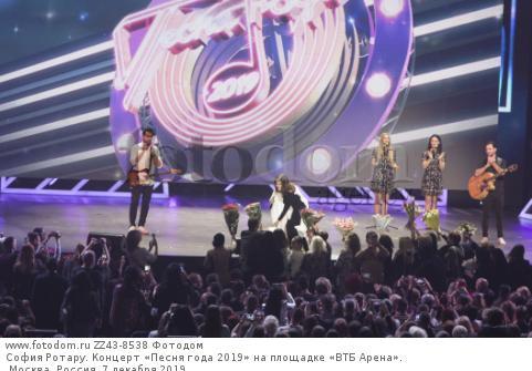 София Ротару. Концерт «Песня года 2019» на площадке «ВТБ Арена». Москва, Россия, 7 декабря 2019.