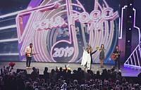 София Ротару. Концерт «Песня года 2019» на площадк