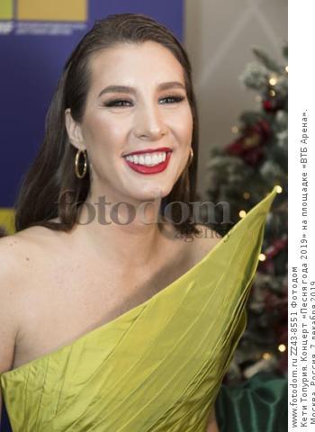 Кети Топурия. Концерт «Песня года 2019» на площадке «ВТБ Арена». Москва, Россия, 7 декабря 2019.