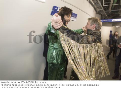 Филипп Киркоров, Николай Басков. Концерт «Песня года 2019» на площадке «ВТБ Арена». Москва, Россия, 7 декабря 2019.