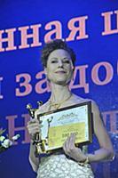 Юта. Премия за доброту в искусстве «На Благо Мира»