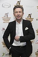 Валерий Сюткин. Церемония вручения Российской наци