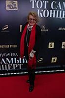 Светлана Дружинина. Премьера фильма-концерта «Алла