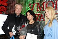 Александр Стриженов, Екатерина Стриженова. Церемон