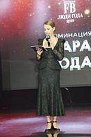 Ксения Собчак. Премия «Люди года-2019» по версии ж