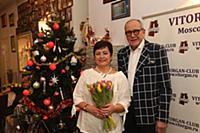 Ирина Виторган, Эммануил Виторган. Празднование 'Х