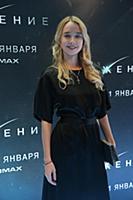 Алена Чехова. Премьера фильма «Вторжение». Режиссе