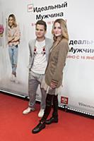 Женя Малахова с братом. Премьера фильма «(НЕ) Идеа