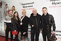 Артемий Шульгин с супругой Натальей, Валерия, Иоси