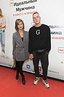 Артем Сучков с супругой. Премьера фильма «(НЕ) Иде