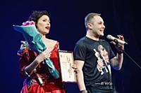 Церемония вручения премии «Золотой Мухин»