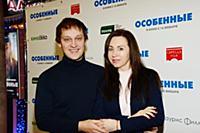 Михаил Комлев, Алина Масакова. Предпремьерный пока