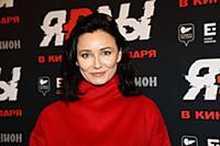 Анна Бачалова. Премьера фильма «Ярды». Режиссер: А