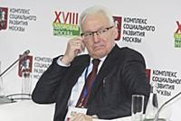 Всеволод Розанов. XVIII Ассамблея «Здоровая Москва