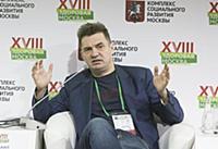 Михаил Батин. XVIII Ассамблея «Здоровая Москва». В
