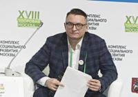Михаил Хорс. XVIII Ассамблея «Здоровая Москва». ВД