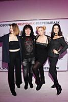 Андрей Алексин, Диана Бичарова. Вечеринка Disco Fu
