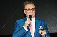 Владимир Березин. Премия «Alusso Event Awards 2020