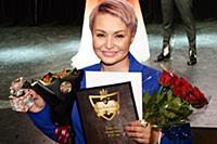Катя Лель. Премия «Alusso Event Awards 2020» (АЕА)