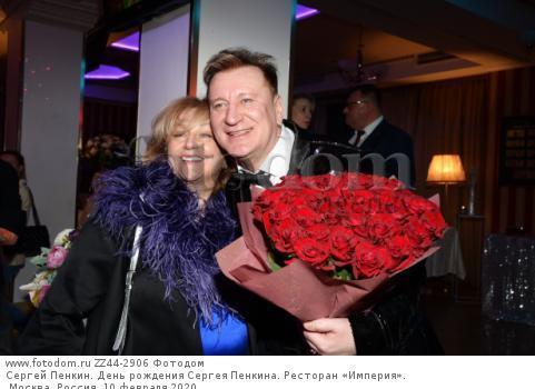 Сергей Пенкин. День рождения Сергея Пенкина. Ресторан «Империя». Москва, Россия, 10 февраля 2020.