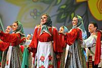 Государственный академический русский народный хор