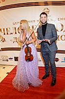 Мария Кохно, Владимир Брилев. Вручение премии «Чел