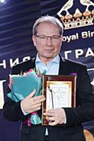 Юрий Розум. Вручение премии «Человек года 2020 - Д