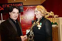 Эвклид Кюрдзидис, Анжела Скрипкараш. Вручение наро