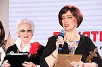 Анна Шатилова, Зинаида Кириенко. Вручение народной