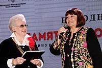 Анна Шатилова, Лариса Лужина. Вручение народной пр