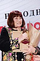Лариса Лужина. Вручение народной премии «Память на